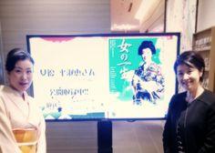 源川瑠々子の「花の日本橋」 (2015/3/6更新) 女優 平淑恵さん◇今週の花の日本橋は、本日3月6日(金)から日本橋三越劇場にて、公演が始まる「女の一生」で主演を務める女優の平淑恵さんをお迎えします! 1945年から公演され続けてきた舞台を引き継いだときの気持ち、 布引けいを演じる上で感じたことをお聞きしました。 また、「女の一生」を代表する名セリフも目の前で披露!? 作品の魅力をたっぷりとお話ししていただきました! そして、林家うん平師匠の「コレゾ日本橋!」では、 コレド室町2の「炭火焙煎珈琲.凛」から成さんに、こだわりの商品をご紹介していただきます!