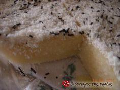 Χαλβάς με ζελέ και ινδοκάρυδο Greek Sweets, Greek Desserts, Greek Recipes, Egg Free Desserts, Sweets Recipes, Easy Sweets, Recipe Images, Sweet Tooth, Deserts