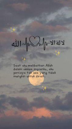 Best Quran Quotes, Quran Quotes Inspirational, Beautiful Quran Quotes, Islamic Love Quotes, Muslim Quotes, Faith Quotes, Life Quotes, Coran Quotes, Quotes Lockscreen