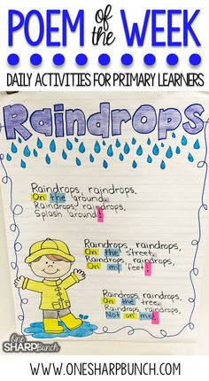 Rain poem of the week is broken down into daily poetry activities to help build reading fluency, phonemic awareness, concepts of print and more! #learningtoread #phonemicawareness