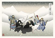 Jon Snow duels Qhorin Halfhand as wildlings look on - Game of Thrones Illustrated as Traditional Feudal Japanese Block Prints. Arte Game Of Thrones, Game Of Thrones Artwork, Game Of Thrones Fans, Eddard Stark, Ned Stark, Art Japonais, Japan Art, Pictures To Draw, Drawing Pictures