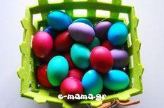 Βάφουμε πασχαλινά αυγά με χρώματα ζαχαροπλαστικής Food Coloring, Easter Crafts, Interior Design Living Room, Happy Easter, Easter Eggs, Diy And Crafts, Goodies, Food And Drink, My Favorite Things