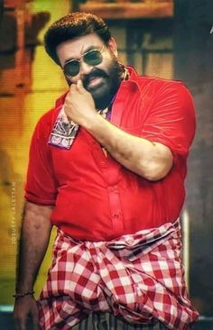 world's best actor Mohanlal Movie Dialogues, Lord Shiva Hd Images, Indian Star, Actors Images, Telugu Cinema, Movie Photo, Book Journal, Best Actor, Acting