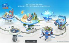 브롬랜드 - Korea Web Design