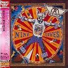 Nine Lives - Reissue (Japan Edition) von Aerosmith Nine Lives, Aerosmith, My Music, Japan, Life, Japanese Dishes, Japanese