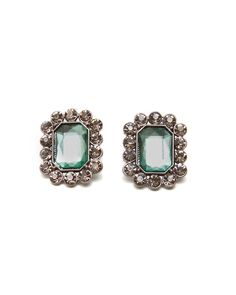 Emerald Stud Earrings. The type of thing you one day hope to wake up to for no reason other than 'I love you'