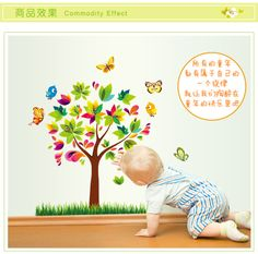 Wholesale - Colorful Trees Wall sticker Butterfly and Birds Removable Decal Wall Art  home decor Size 50x70cm  Free Shipping