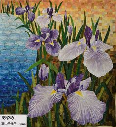 "This reminds me of my childhood hometown, Sumter, SC. It is there that this beautiful gardens, Swan Lake, is a part of this town of ""Irises"".  They have an Iris Festival each year & it is grand!  IrisPond_1 by Luana Rubin, via Flickr"