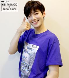 [08.07.16] Astro no Kiss The Radio - EunWoo
