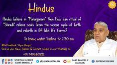 #MiraclesOfTrueWorship सतभक्ति न करने वाले या शास्त्रविरूद्ध भक्ति करने वाले को यम के दूत भुजा पकड़कर ले जाते हैं जबकि सतभक्ति करने वाला व्यक्ति परमात्मा के साथ विमान में बैठकर अविनाशी स्थान यानी सतलोक चला जाता है। New Quotes, Motivational Quotes, Inspirational Quotes, Tuesday Motivation, Study Motivation, Hindu Worship, Festivals Of India, He Is Alive, Birth And Death