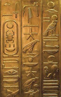 Love Hieroglyphics. A have a large cartouche of my own that was made in Egypt. I designed it & drew the size I wanted. I had a small one with my name on it, but I wanted something unusal & different. They did such beautiful work. My husbands friend owned a jewerly shop in Alexandria. I hope to go someday.  V.