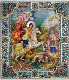 The icon of St. George - Beauty will save Religious Images, Religious Art, Patron Saint Of England, Saint George And The Dragon, Paint Icon, Russian Icons, Russian Style, Dragon Slayer, Enamel Paint