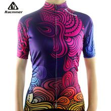 US $12.87 Racmmer 2017 Breathable Cycling Jersey Women Summer Mtb Cycling Clothing Bicycle Short Maillot Ciclismo Bike Clothes #NS-05. Aliexpress product