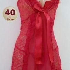 cbbafbe5045fa الين الشام لبيع الملابس النسائية لانجري - بجامات - فساتين في لانجري on اعلانات  السعودية