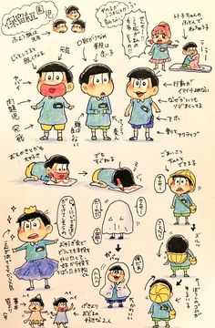 Anime Love, Anime Guys, Manga Anime, Otaku, Ichimatsu, Manga Drawing, Hetalia, Haikyuu, Kindergarten