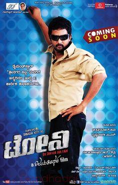 Tony new kannada movie poster #chitragudi