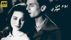 Classic Egyptian movies are the best