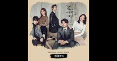 [도깨비 OST Part 한수지 - Winter is coming (Official Audio) Mamamoo Album, Roy Kim, Stuck In Love, Kyung Hee, Song Playlist, Music Covers, Popular Music, Drama Movies, Winter Is Coming