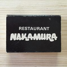 Matchbook Monday brings along some super cool thick lettering for Restaurant Nakamura. #matchbookmonday by jealousofjordan