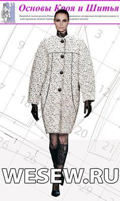 Готовая выкройка пальто-кокона Ог 100-104-108 см