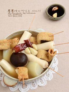 부산의 명물~!! 쫄깃한 물떡만들기 ♥ Korean Photography, Food Photography, Busan, Korean Aesthetic, Spicy Recipes, Korean Food, Kimchi, Yummy Food, Cooking