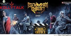 Box office collection of Jackson Durai - http://tamilwire.net/55446-box-office-collection-jackson-durai.html
