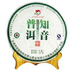 $31.99 (Buy here: https://alitems.com/g/1e8d114494ebda23ff8b16525dc3e8/?i=5&ulp=https%3A%2F%2Fwww.aliexpress.com%2Fitem%2FPu-er-tea-health-tea-long-park-357%2F1813732490.html ) puer, 357g puerh tea, Chinese tea,Raw Pu-erh,Shen Pu'er, Free shipping for just $31.99