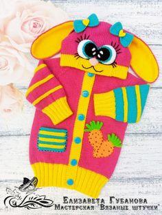 Love Crochet, Crochet For Kids, Crochet Baby, Knit Crochet, Knitting Patterns Boys, Easy Crochet Patterns, Crochet Animals, Crochet Toys, Baby Sweaters