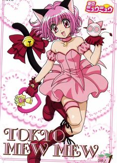 ichigo from tokyo mew mew  Google Image Result for http://www.cosplayisland.co.uk/files/costumes/3426/44296/MewIchigo-A005.jpg