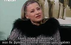 Αποτέλεσμα εικόνας για ατακες παρα πεντε Series Movies, Tv Series, My Way, Funny Images, Funny Quotes, It's Funny, Comedy, Greek, Cinema