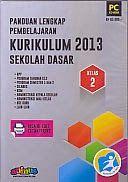 PANDUAN LENGKAP PEMBELAJARAN KURIKULUM 2013 SEKOLAH DASAR KELAS 2 | Toko Buku Rahma