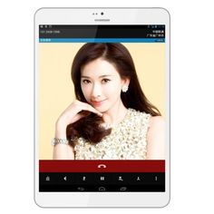 ONDA V819 3G Tablet PC http://www.spemall.com/ONDA-V819-3G-Tablet-PC-with-MTK8389-1-2GHz-Quad-Core-Android-4-2-OS-7-9-Inch-1024-x-768px-IPS-Screen-Dual-Camera-Bluetooth-GPS-3G-1GB-16GB_g.html