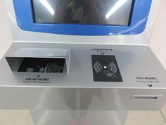 WIFI接続ID発券機