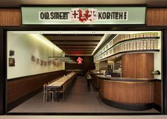 ✚ Old Street Kobiteh, Hong Kong #hong #kong #old #street #kobiteh #retro #style #malaysian #eatery #quick #service #restaurant #tseungkwano #popcorn #mall #southeast #asian #food #flavours #delicious #simple #simplicity #amasian #amasia