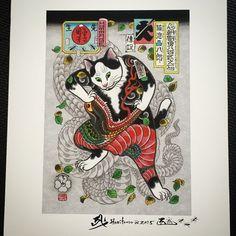 The lone Ronin — Monmon cats as kaosho rochishin :D...