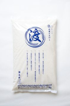 北谷町内のご家庭に、お米を配達致します。