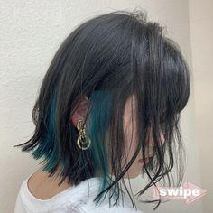 """🍒山口 美桜 p⃝i⃝n⃝k⃝ c⃝o⃝l⃝o⃝r⃝🍒 on Instagram: """"♡ インナーカラー❤️ めちゃくちゃ可愛くて綺麗な 《ターコイズブルー》 インナーからチラッと見えるこの感じが可愛いですね💙 ・ ・ インナーをブリーチしています!…"""" Pretty Hair Color, Hair Color And Cut, Cut My Hair, Hair Color Streaks, Hair Dye Colors, Hair Color Balayage, Hidden Hair Color, Cabello Hair, Short Human Hair Wigs"""