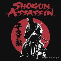 LONEWOLF AND CUB AKA SHOGUN ASSASSIN SHINTARO KATSU JAPANESE CLASSIC SAMURAI MOVIE
