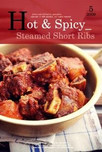 The spicier the better. Comfort Food, Short Ribs, Spicy Recipes, Beef, Asian, Dinner, Drinks, Dinner Ideas, Food Food