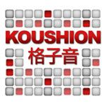 Koushion