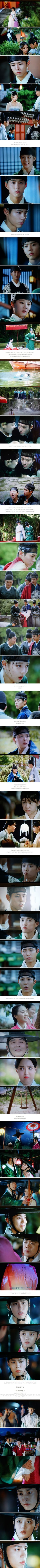 Added episode 5 captures for the Korean drama 'Moonlight Drawn by Clouds'.