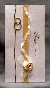 Résultats de recherche d'images pour «DIY WEDDING CARD»