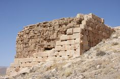 Pasargadae (Persian: پاسارگاد), the capital of Cyrus the Great (559-530 BC) and also his last resting place, was a city in ancient Persia, and is today an archaeological site and one of Iran's five UNESCO World Heritage Sites.    According to the Elamite cuneiform of the Persepolis fortification tablets the name was rendered as Batrakataš, and the name in current usage derives from a Greek transliteration of an Old Persian Pâthragâda toponym of still-uncertain meaning.