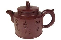 Yixing Teapot Cylindrical Sutra 11.8oz