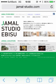 jamal studio 恵比寿