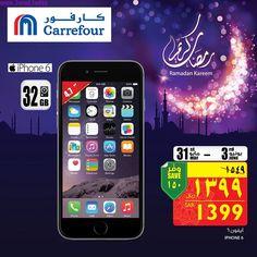 سعر ايفون 6 سعة 32 جيجا في كارفور السعودية حتى 3/6/2017 - عروض رمضان - https://www.3orod.today/ramadan-offers/%d8%b3%d8%b9%d8%b1-%d8%a7%d9%8a%d9%81%d9%88%d9%86-6-%d8%b3%d8%b9%d8%a9-32-%d8%ac%d9%8a%d8%ac%d8%a7-%d9%81%d9%8a-%d9%83%d8%a7%d8%b1%d9%81%d9%88%d8%b1-%d8%a7%d9%84%d8%b3%d8%b9%d9%88%d8%af%d9%8a%d8%a9.html