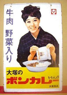 大塚食品 松山容子