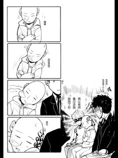 Genos x Saitama One Punch Man 3, One Punch Man Funny, Saitama One Punch Man, One Punch Man Anime, Saitama Sensei, Genos X Saitama, Manga Anime, Anime One, Ciel Nocturne