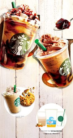 Marble caramel coffee jelly frappuccino, double chocolate coffee jelly frappuccino, & chunky cookie frappuccino | Starbucks Coffee Japan
