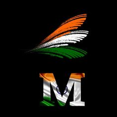 M name whatsapp dp tiranga new pic Indian Flag Photos, Indian Flag Colors, Indian Navy, Indian Flag Wallpaper, Indian Army Wallpapers, Independence Day India, Independence Day Images, 15 August Images, Republic Day Indian